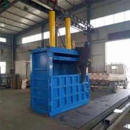 辽宁新型废纸液压打包机立式液压打包机