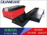 链板式排屑机 磁性排屑机 广东乾冠 输送机