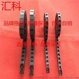 机床拖链 塑料拖链 工程塑料拖链 穿线拖链