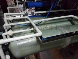珠海玻璃钢桶厂家、树脂软化桶、珠海水处理沙碳罐