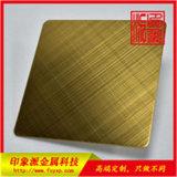 佛山不鏽鋼廠家供應交叉拉絲鈦金防指紋不鏽鋼板
