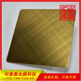 佛山不锈钢厂家供应交叉拉丝钛金防指纹不锈钢板