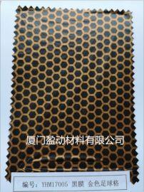 泉州 防水透气膜 TPU装饰膜  tpu薄膜