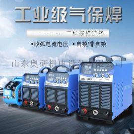 奥研NBC-350/500二氧化碳气体保护焊机