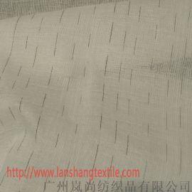 厂家直销亚麻棉段彩纱混纺衬衣裙子面料