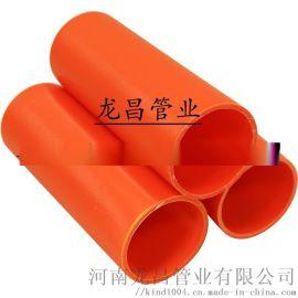 厂家供应 MPP电力电缆保护管 高压埋地MPP电力管 市政工程mpp管