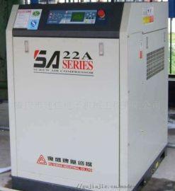 复盛SA75A冷干机维修 复盛空压机配件