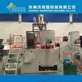 500-1000型高速混合机组真空上料机除尘系统