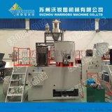 500-1000型高速混合機組真空上料機除塵系統