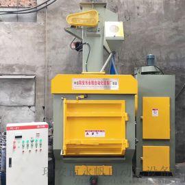 QPL100履带式抛丸清理机,瑞安抛丸机