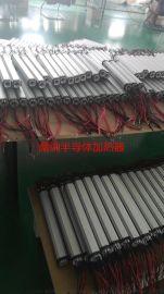 新疆PTC半导体加热器厂家供应