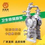 豆瓣酱厂用QBW3-40PKFF固德牌隔膜泵