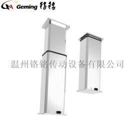 两节电动升降柱 家具医疗工业用电动升降柱
