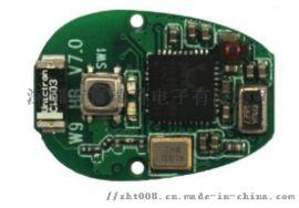 超低功耗tws充电仓板,PD移动电源板