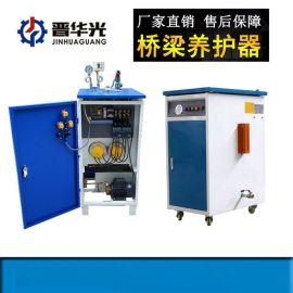 广东桥梁全自动蒸汽发生器√ PLC智能蒸汽发生器供应现货