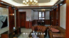 长沙原木家具定制地址、原木书柜、护墙板订制图片大全