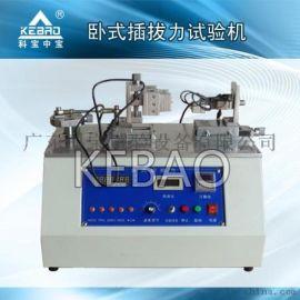 连接器插拔力测试机/科宝插拔力试验机
