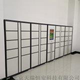 电子储物柜智能柜定制厂家工厂直销天瑞恒安