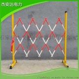 绝缘硬质围栏玻璃钢圆管状伸缩安全遮栏