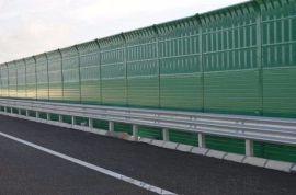 厂家直销、公路声屏障、高速屏障、道路隔音墙