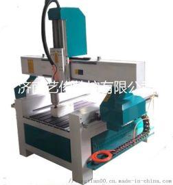6090小型金属雕刻机 模具雕刻机 厂家直销