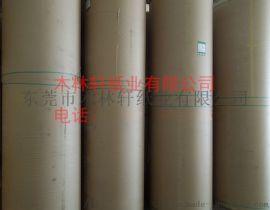 包装牛皮纸100克广东木林轩厂家现货供应报价