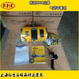 100kg气动平衡吊, 韩国KHC现货提升达1m/s