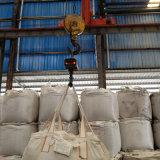 貴州石英砂廠家_石英砂濾料價格_貴州廠家批發。