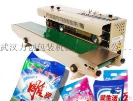 电动封口机,自动塑料袋封口机,食品厂塑料袋封口机