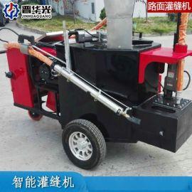 黑龙江伊春市马路灌缝机牵引高速路面灌缝机