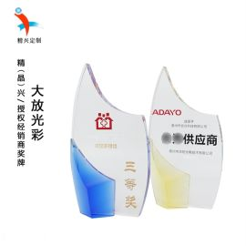 广州特色水晶奖牌 供应商表彰纪念奖杯奖牌定制