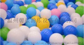 馨晨廠家生產大小型七彩海洋球