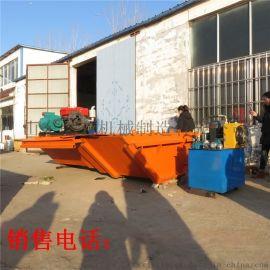 混凝土U型渠设备现场 浇筑渠道液压成型机