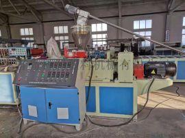 PVC异型材挤出生产设备