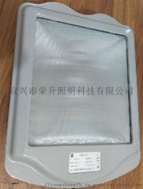 WF280防眩通路灯250W防眩泛光灯