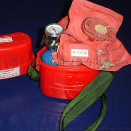 ZH30化学氧自救器