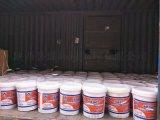 洛川露骨料透水混凝土 染色透水混凝土 施工技术经验