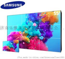 2020三星液晶拼接大屏, 山东济南**供应商,55寸超窄边4K拼接大屏,LED屏