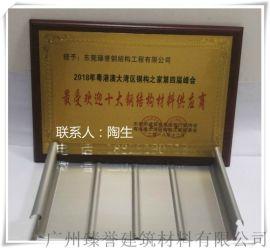 珠海铝镁锰屋面板厂家_直立锁边铝镁锰板优势分析