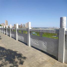 石栏杆汉白玉石雕大理石栏杆花岗岩栏杆庭院装饰石栏杆