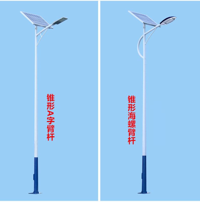 6米30瓦太陽能路燈