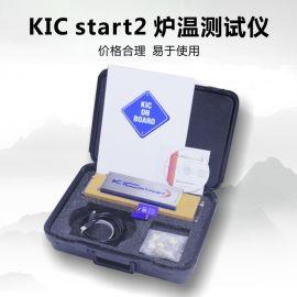美国KIC START2炉温测试仪