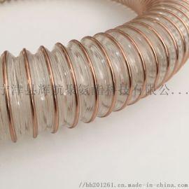 薛城耐高温钢丝管Apu钢丝吸风管A抽蒜皮软管