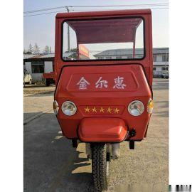 养殖场拉饲料用三轮车/水泥厂运输货物自卸式三马子
