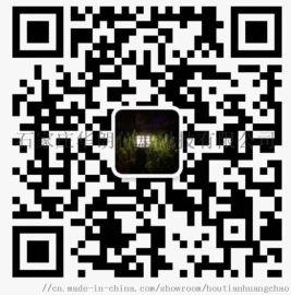 创造辉煌:陕西省太阳能路灯照明灯具