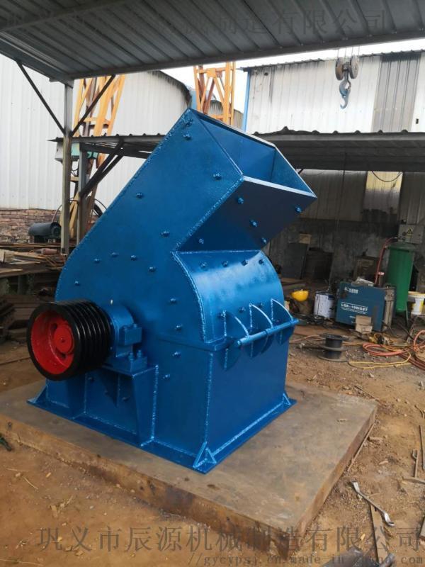 锤式建材破碎机 锤式制砂机厂家直售
