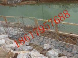 生态环保锌铝合金石笼网生产厂家