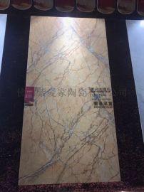 8000柔光通体大理石,佛山紫爱家园陶瓷,厂家直销