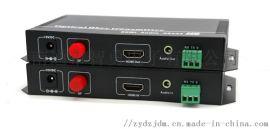 智勇HDMI光端机支持外接音频单芯单模20KM