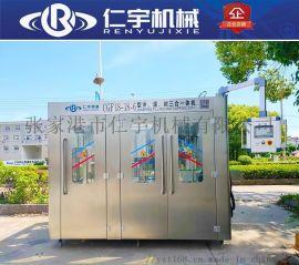供应10000瓶/时装纯矿泉水生产设备